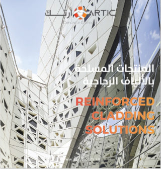 reinforced concrete cladding