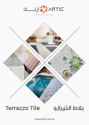 Terrazzo Tile Catalogue